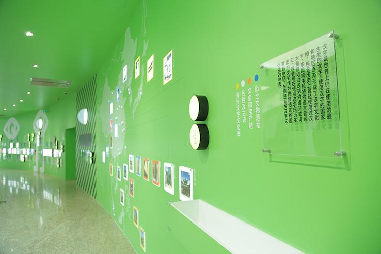 汉字体验馆创意互动展览设计 ©2×4 Inc.