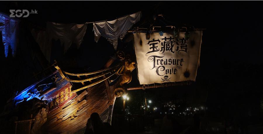 上海迪士尼乐园主题项目标识字体设计 © 造字工房