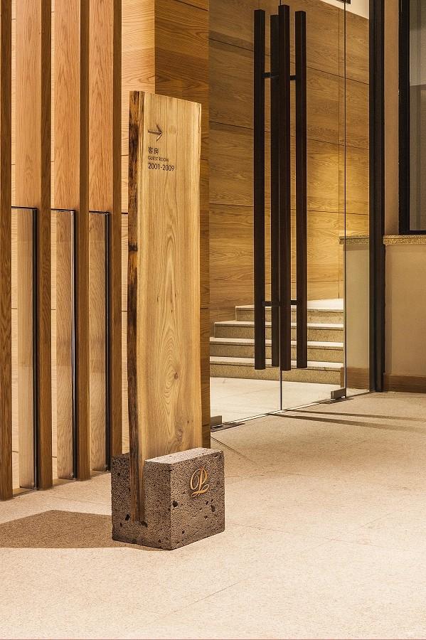 万科松花湖度假区-王子酒店导视设计 © 北京图石设计公司