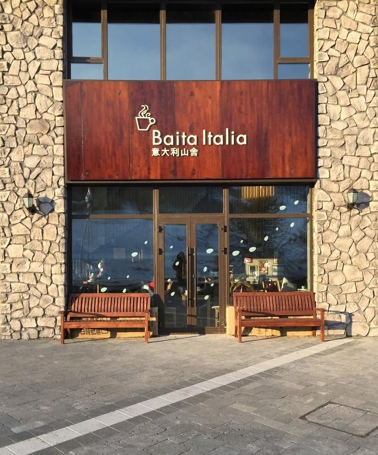 万科松花湖度假区——商业小镇导视系统设计 © 北京图石设计公司