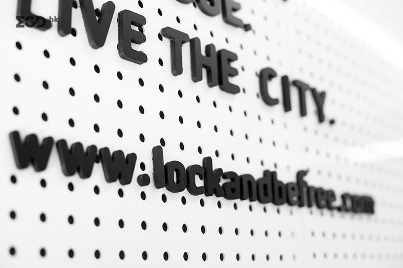 马德里的城市储物柜标识系统 © Wannaone