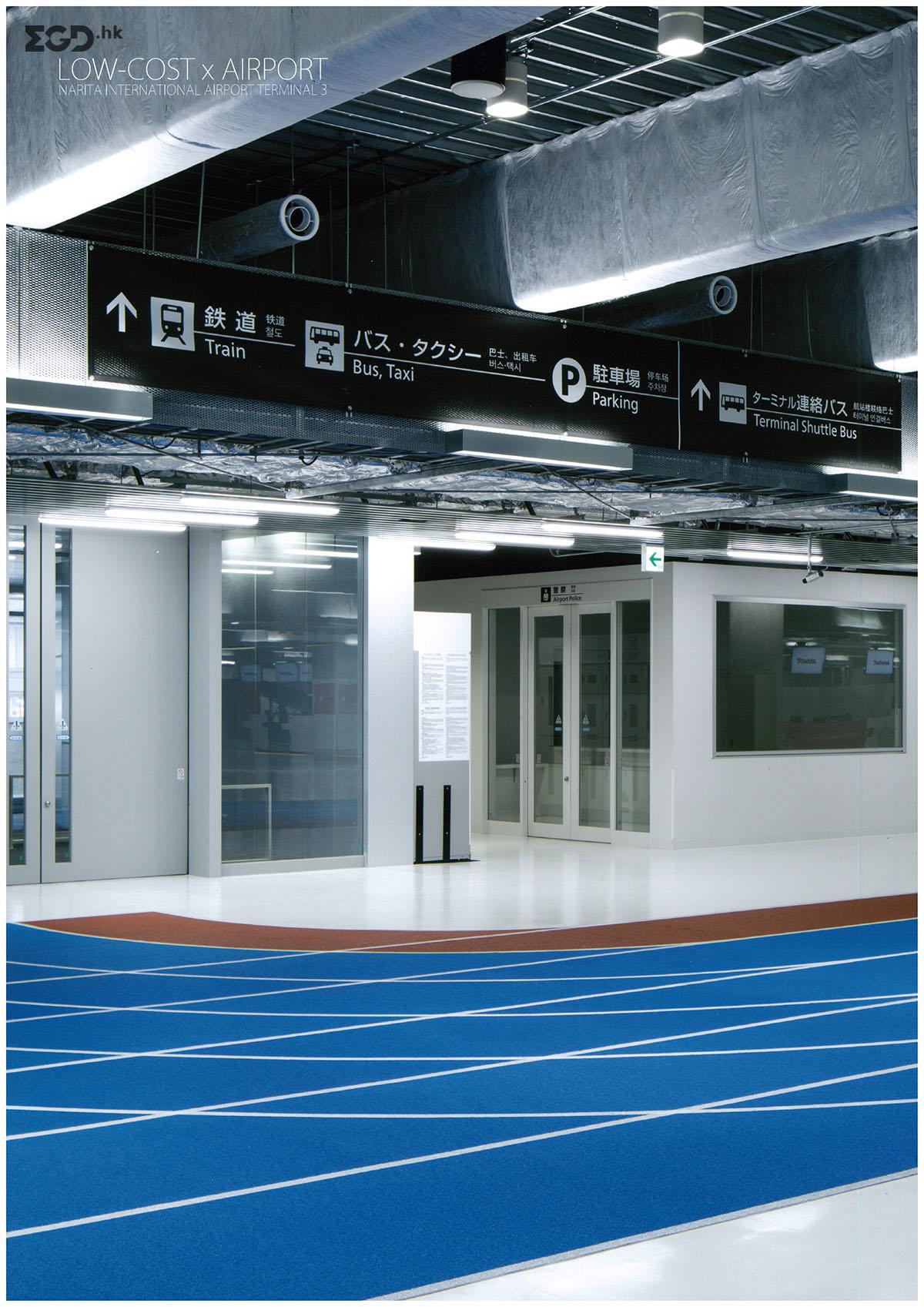 日本成田国際空港第3航空楼导视设计