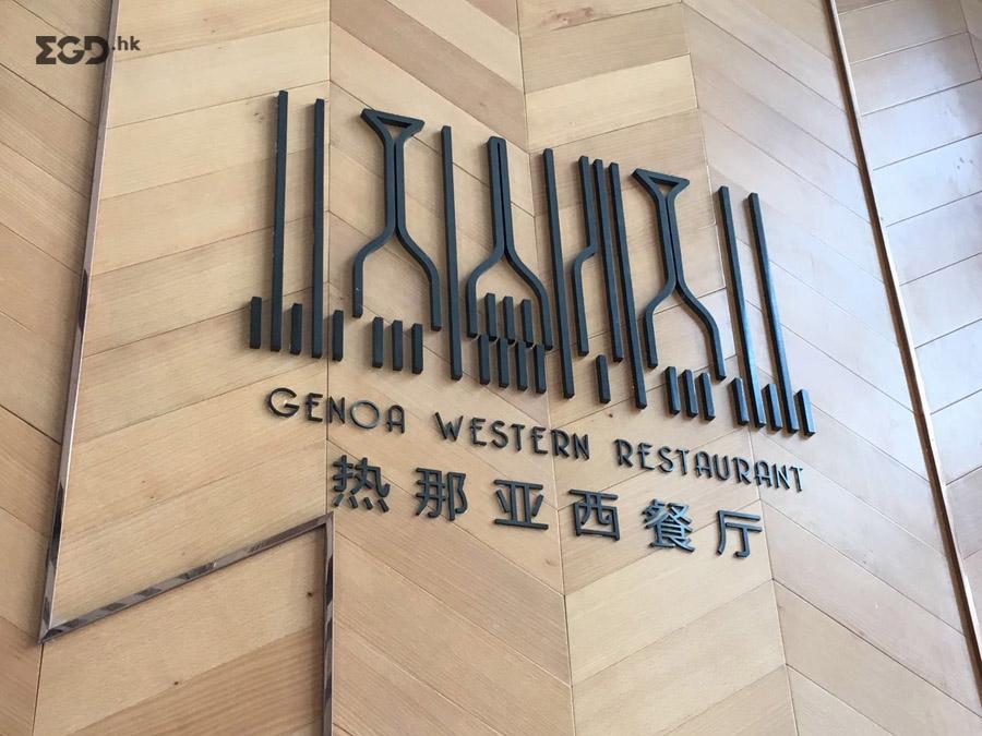 三亚丽禾温德姆酒店导视设计 © 深圳市蓝美艺术设计公司