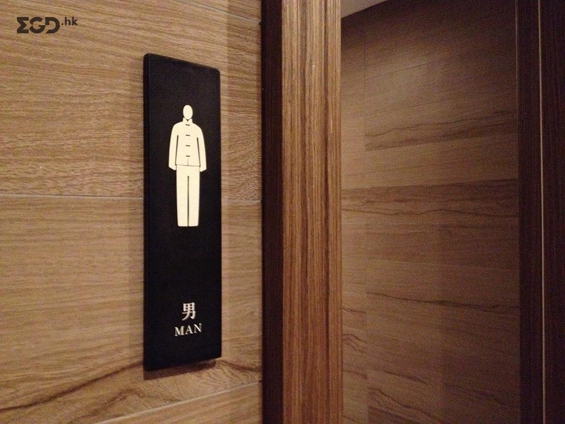 北京古北水镇威廉•埃德加精品酒店导视设计 © 深圳市蓝美艺术设计公司