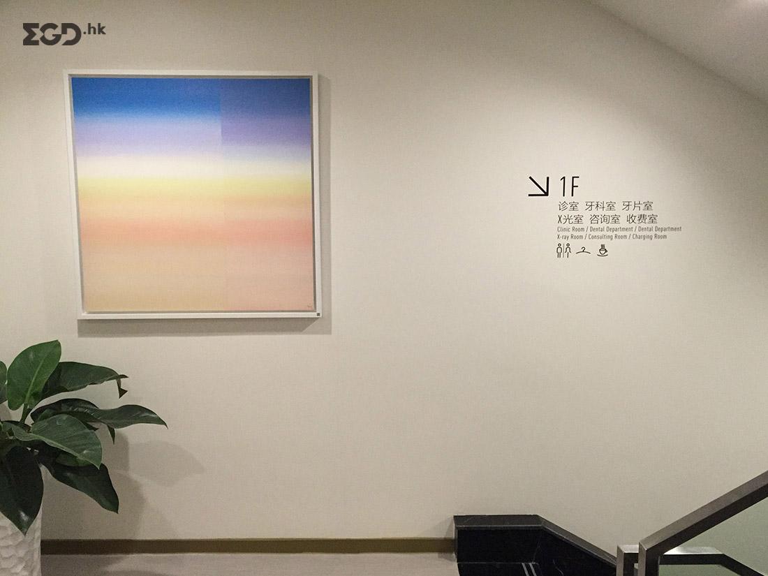 高端医美品牌ReDream环境图形设计 © 北京汉符设计公司