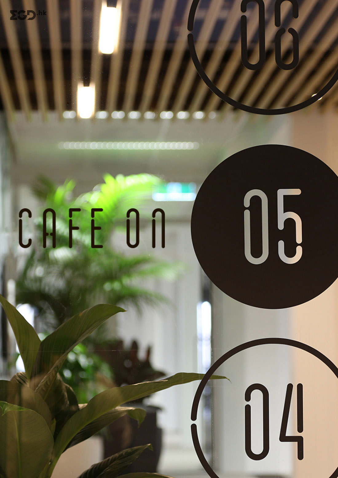 Macquarie Cafe 环境图形 © Houston Group