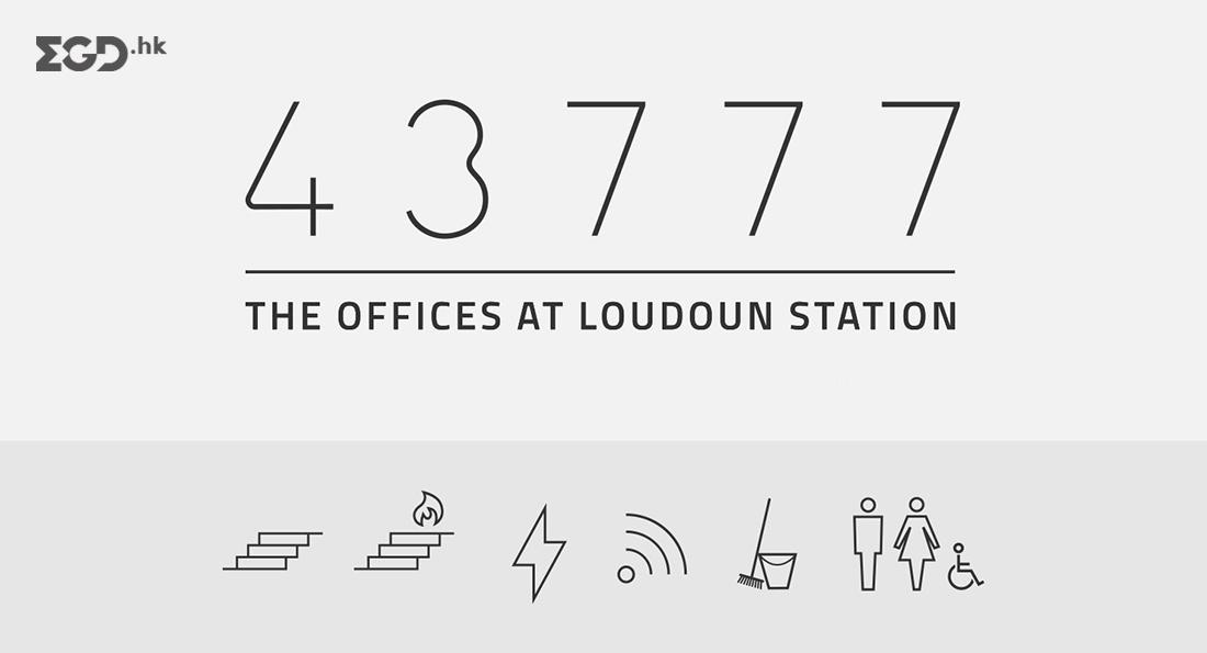 Loudoun Station © YDI