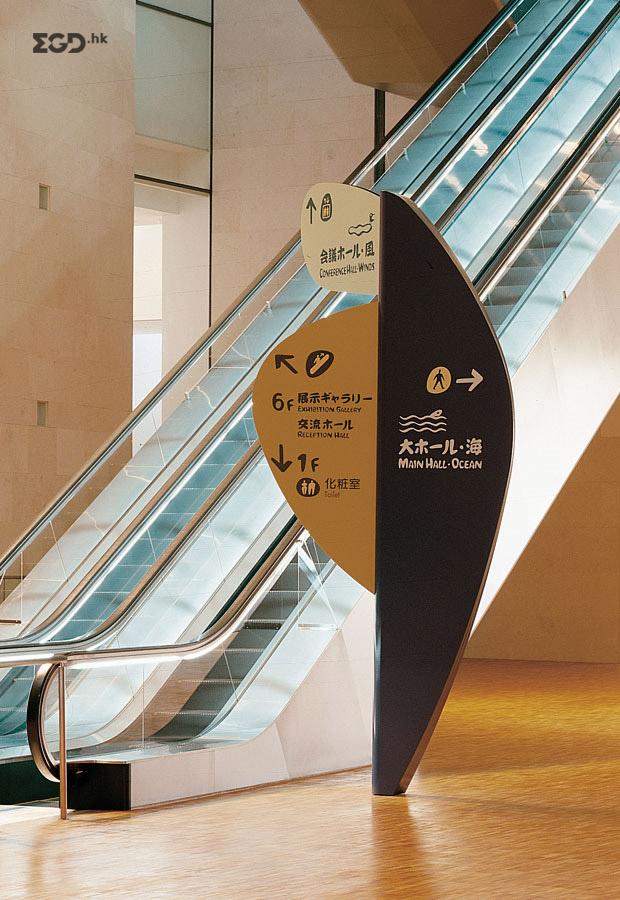 静冈县会展艺术中心导视设计 © mariscal