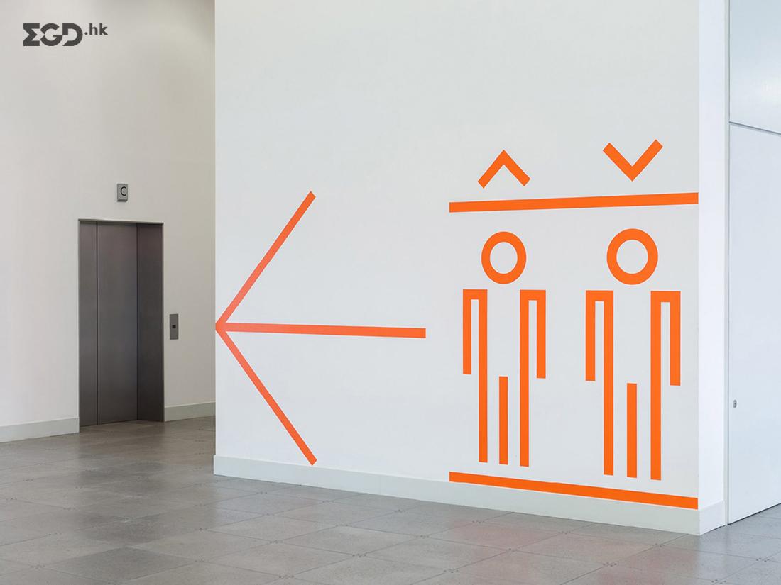 伦敦HereEast指示系统设计 © dn&co