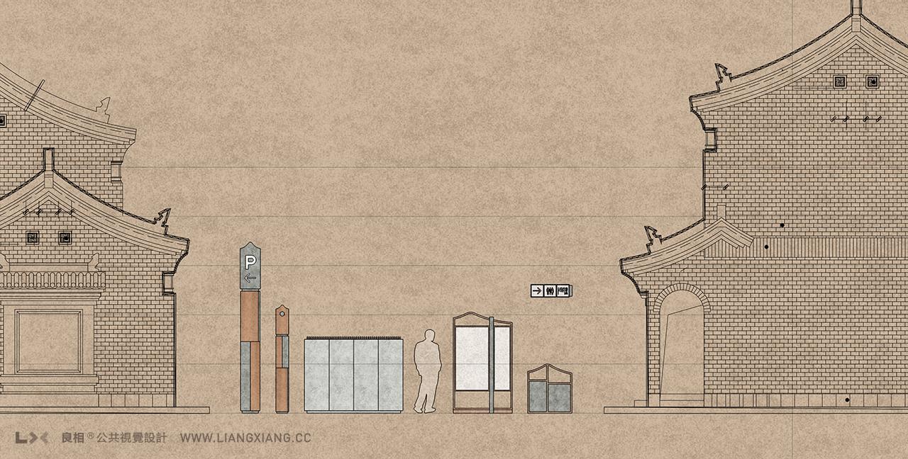韩城古城环境指示系统设计 © 良相设计