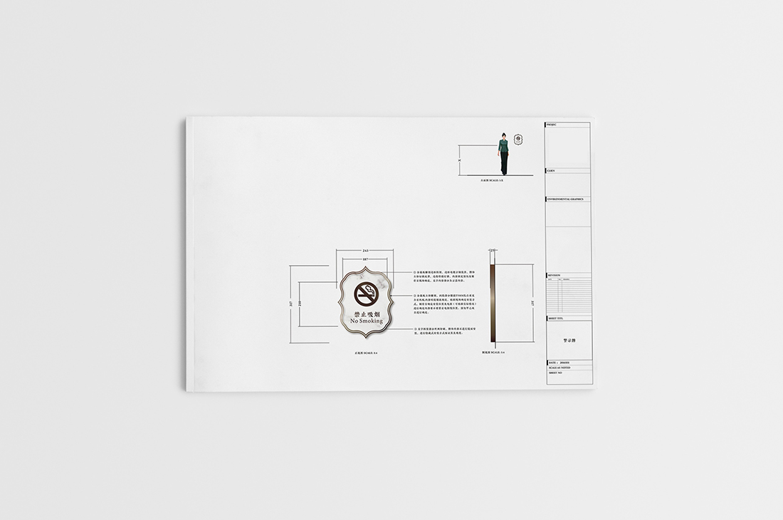 伊斯兰风格酒店导视设计© 合肥图位标识系统工程有限公司