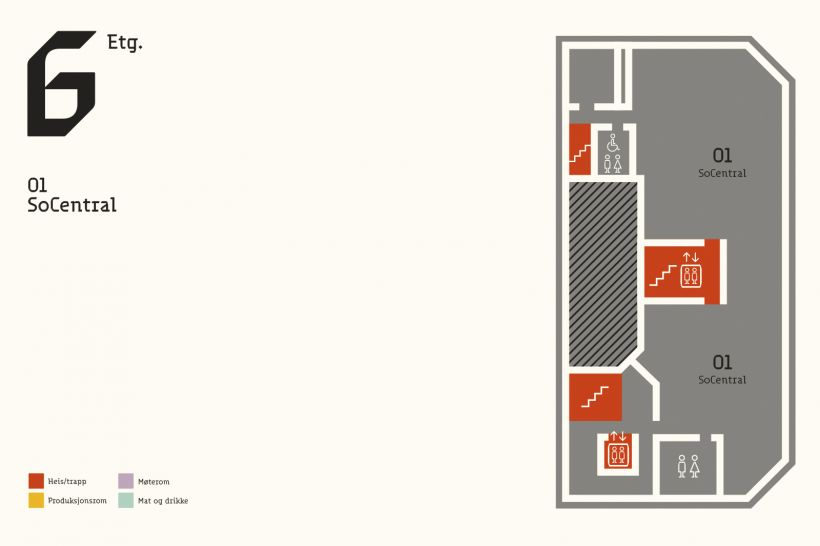Sentralen导视设计 © metric design