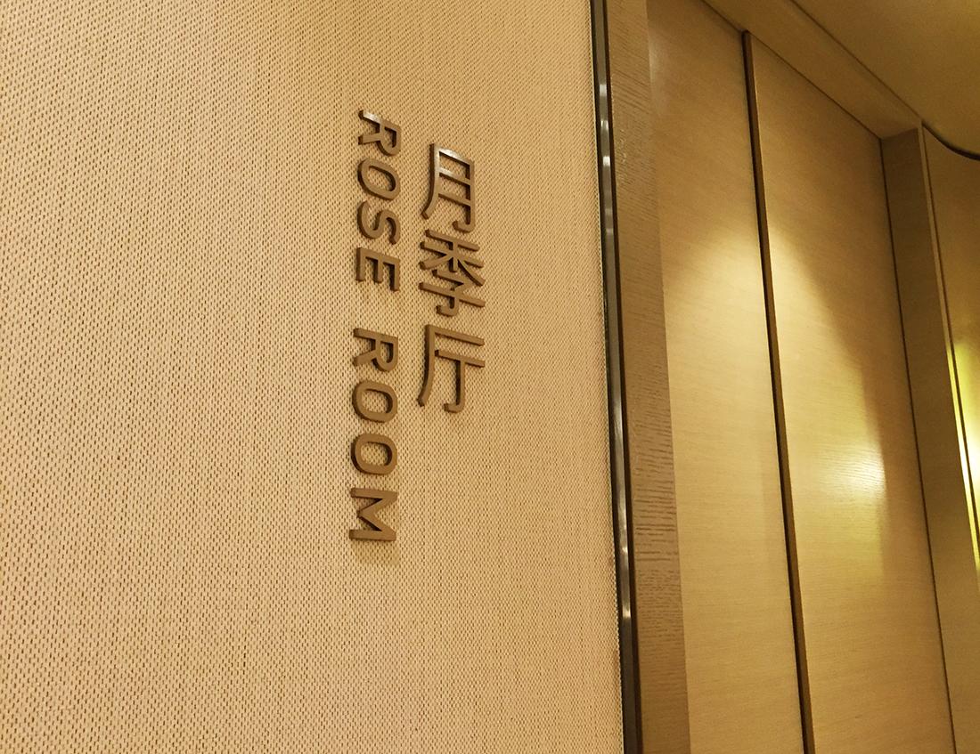 广田集团办公导视系统设计 © 陈新军(深圳米娅环境艺术有限公司)