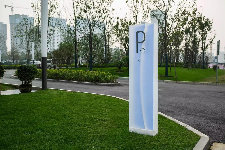 郑州月湖公园导视设计 © 图石设计