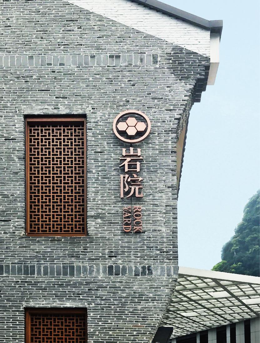益田西街 导视系统© 棱镜设计事务所