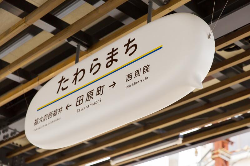 日本铁道车路站导视设计 © goodmorning