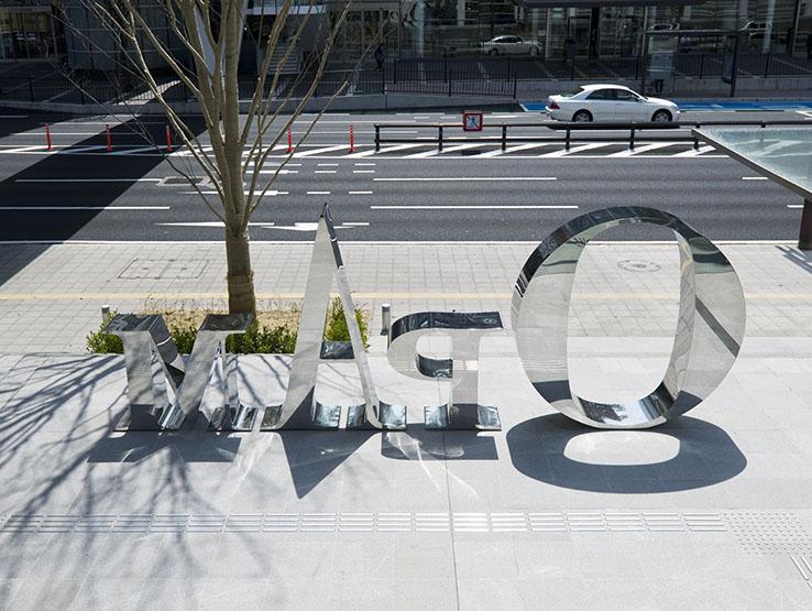 日本大分县立美术馆视觉形象及导视设计  © CDL
