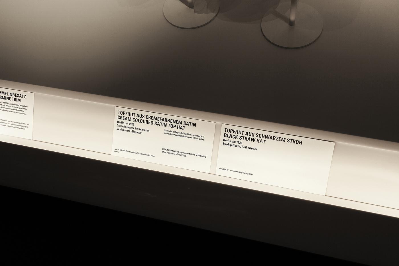 装饰艺术博物馆导视设计 © doublestandards