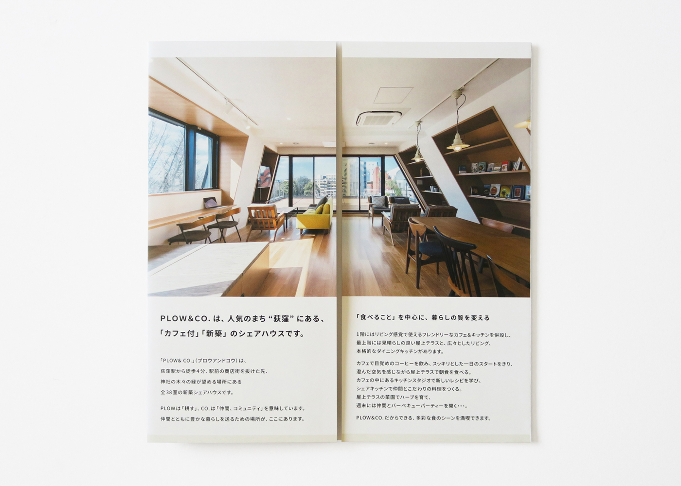PLOW & CO.导视设计,标识设计 © Hiroko Sakai