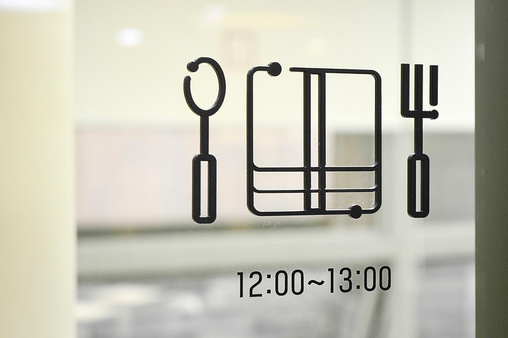 首尔NPO支持中心导视 © everyday practice