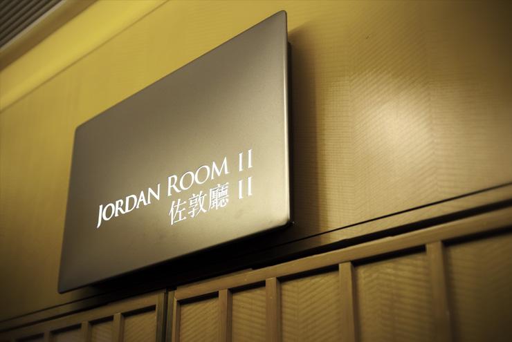 香港逸东酒店导视,香港标识,香港EGD,酒店标识,酒店标牌设计 © much
