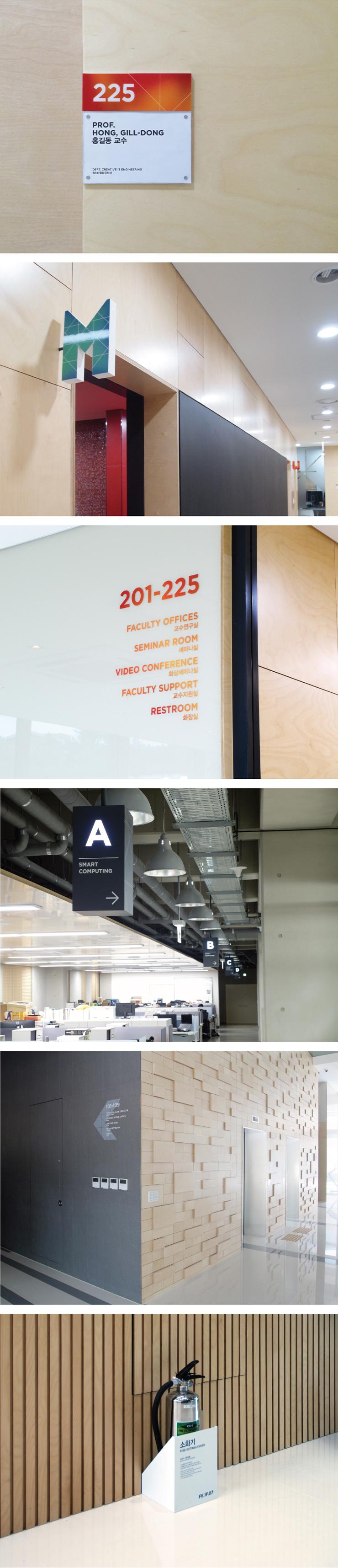 韩国导视,韩国标识,韩国标牌,韩国指示系统,韩国浦项市科技大学科研中心 © Atelier Don-Gha