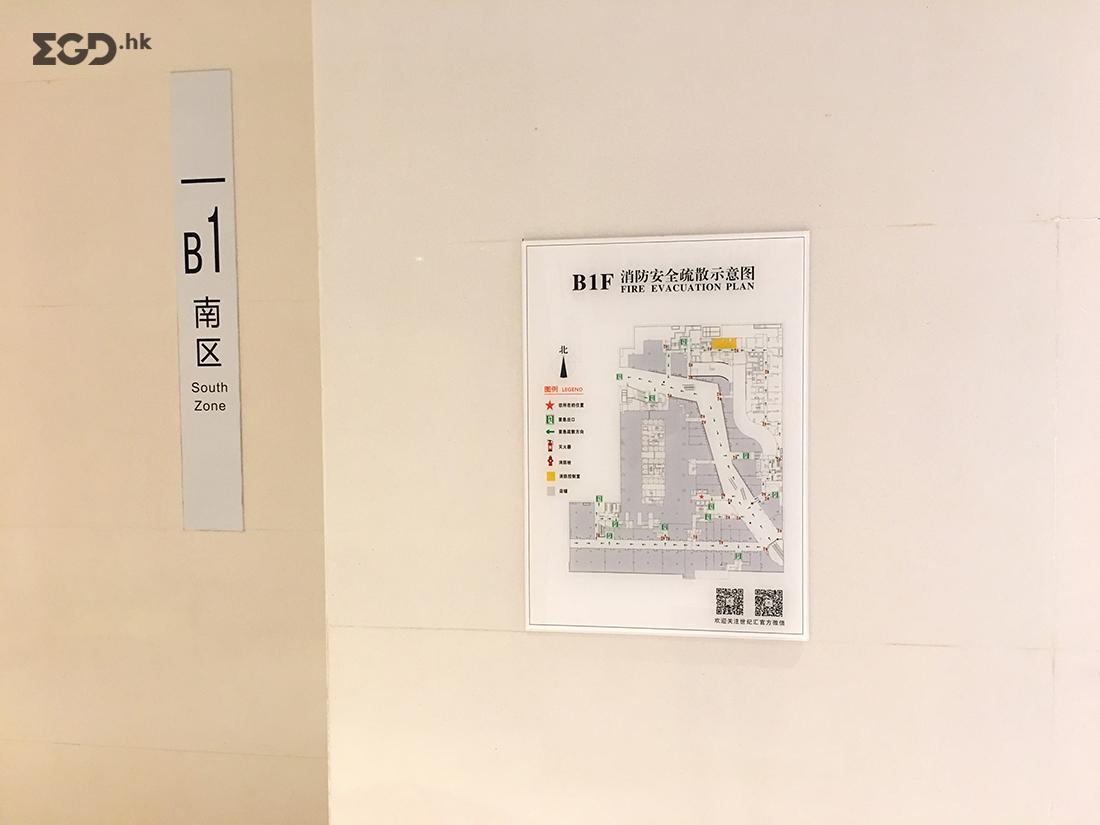 深圳世纪汇购物中心导视,购物中心标识设计,,商业标识,商场标牌,购物广场导视,深圳购物中心,商业综合体导视 © EGD行走专辑