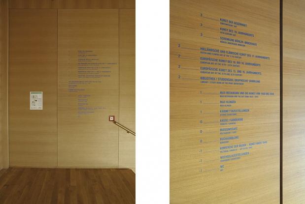 莱比锡视觉艺术博物馆导视系统@studiokw