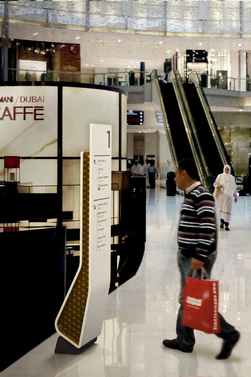 迪拜购物中心导视系统设计@buronorth