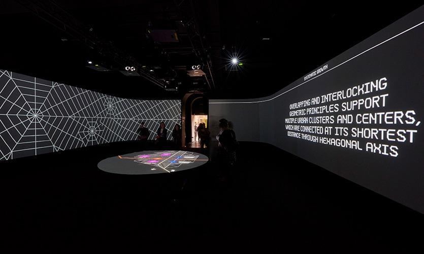 边城展览会的安装设计@FR-EE