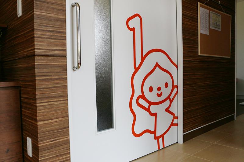 日本OOSUKA儿童诊所标识系统设计©mksd.jp