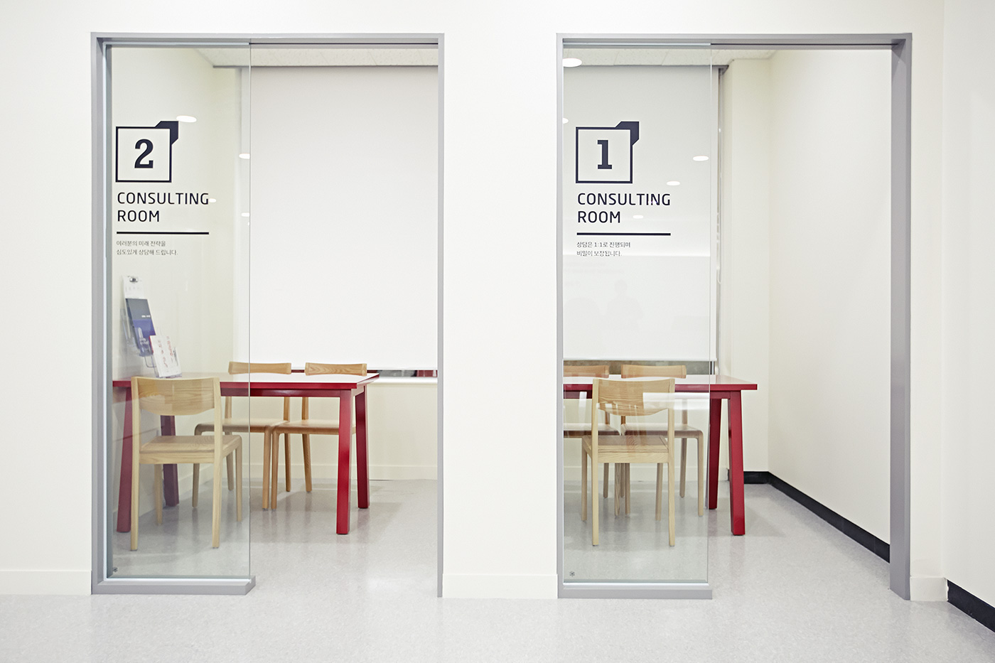 韩国skedu学院导视系统设计©ST.Unitas