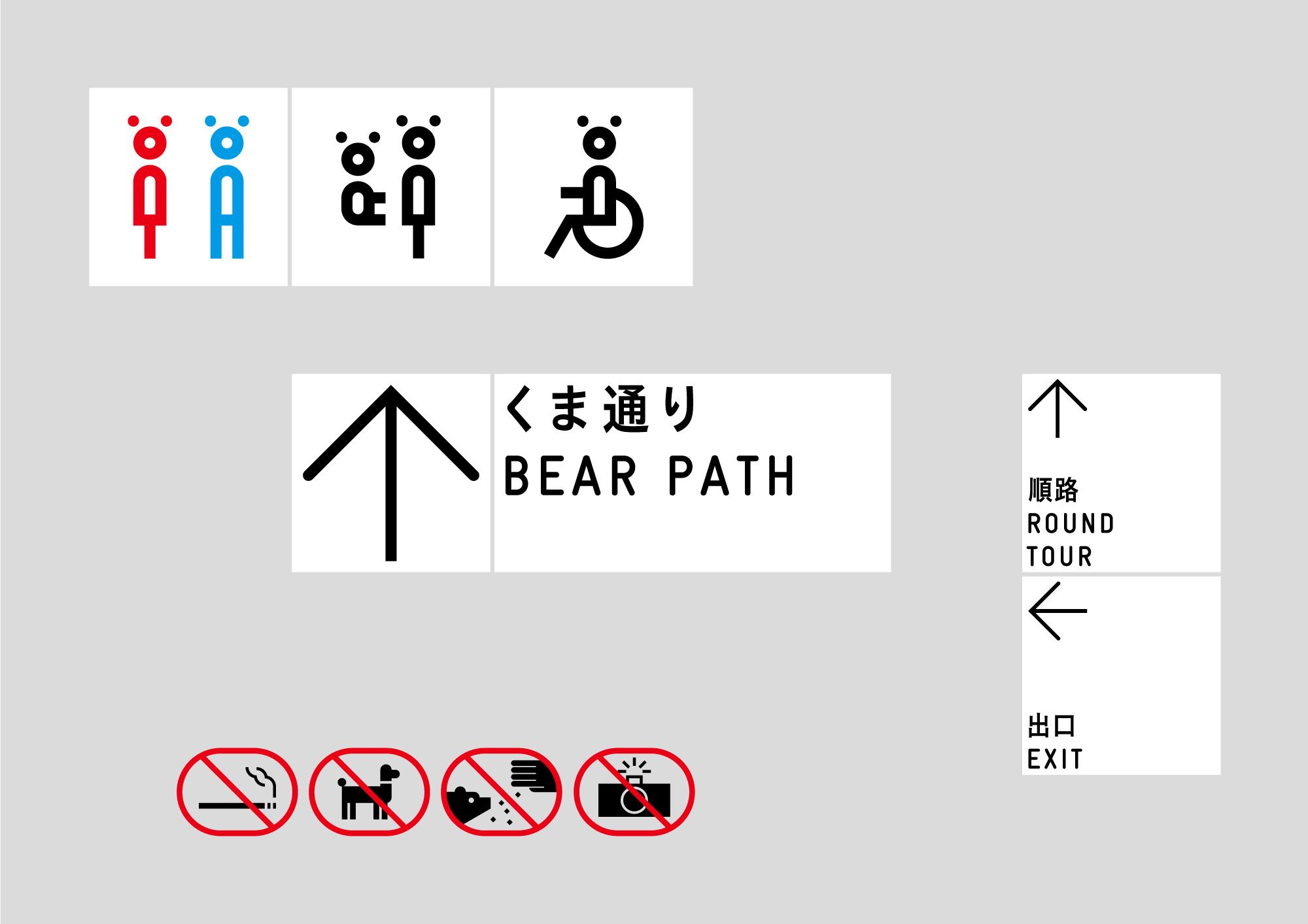 棕熊屋标识系统设计©thesimplesociety