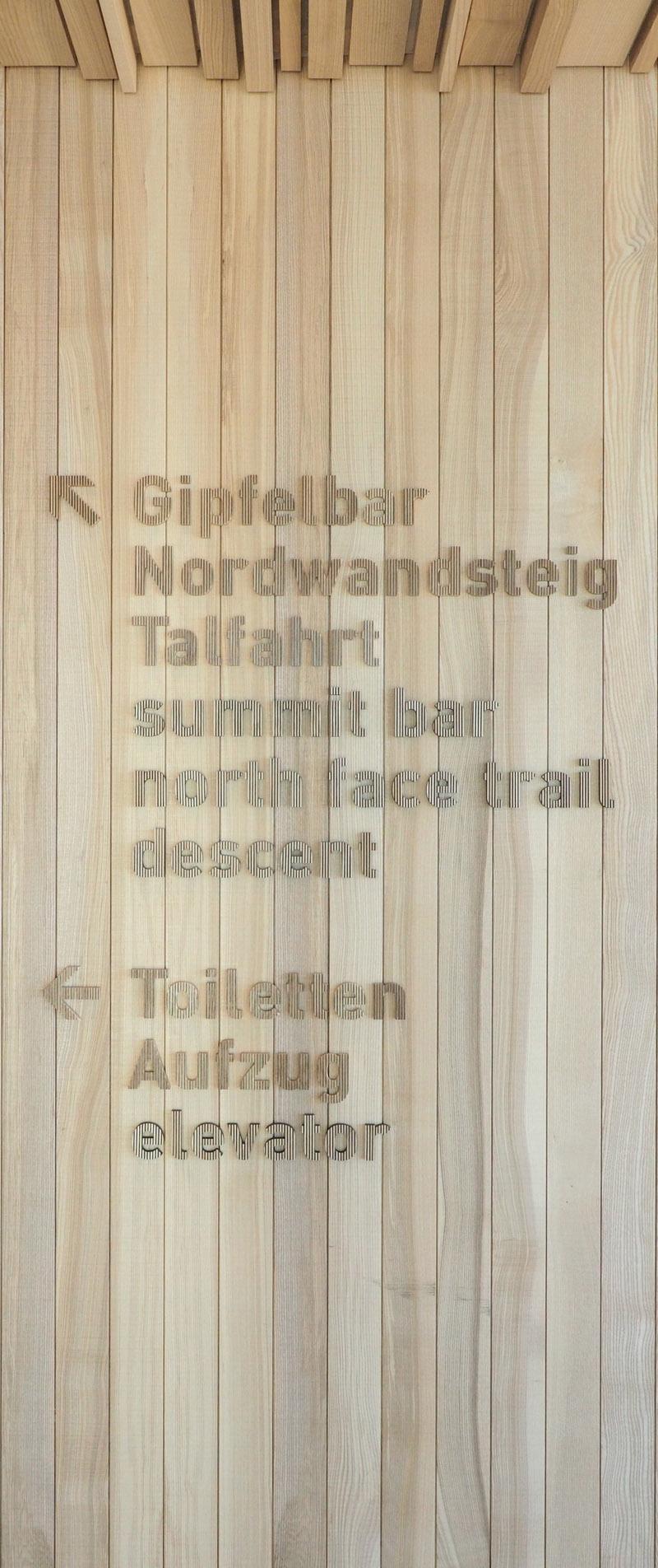 奥伯斯多夫山顶站导视系统设计©eicher-werkstaetten.de