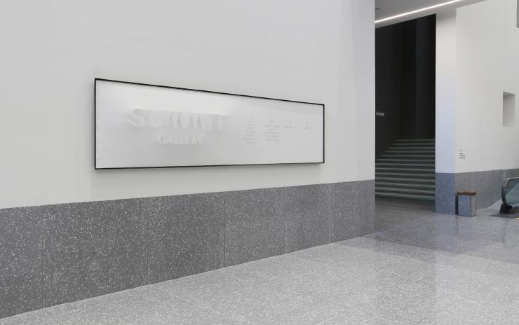 SUMMIT GALLERY  导视系统设计© atelierdesign