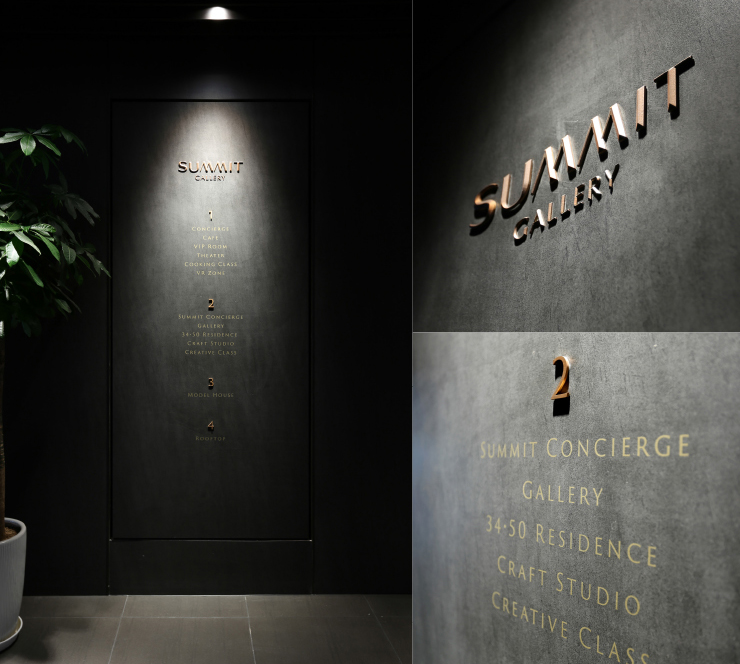 SUMMIT GALLERY 导视系统设计© telierdesign