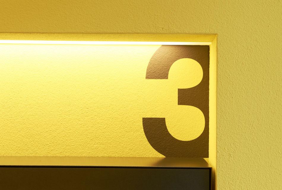 GESCHÄFTSHAUS AM BLUMENBERGPLATZ 3导视系统设计©feinform