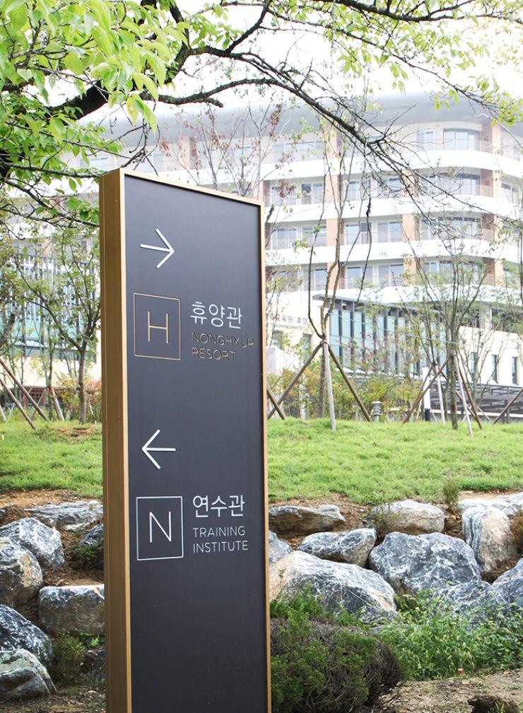 农协庆州教育中心导视系统设计©Kukkwang plan