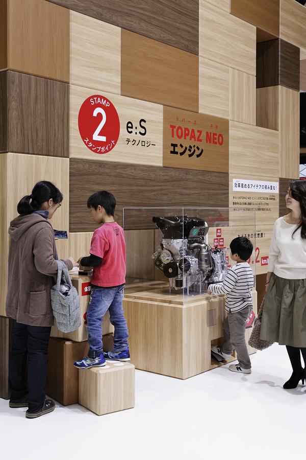 大发东京车展现场规划设计©6D
