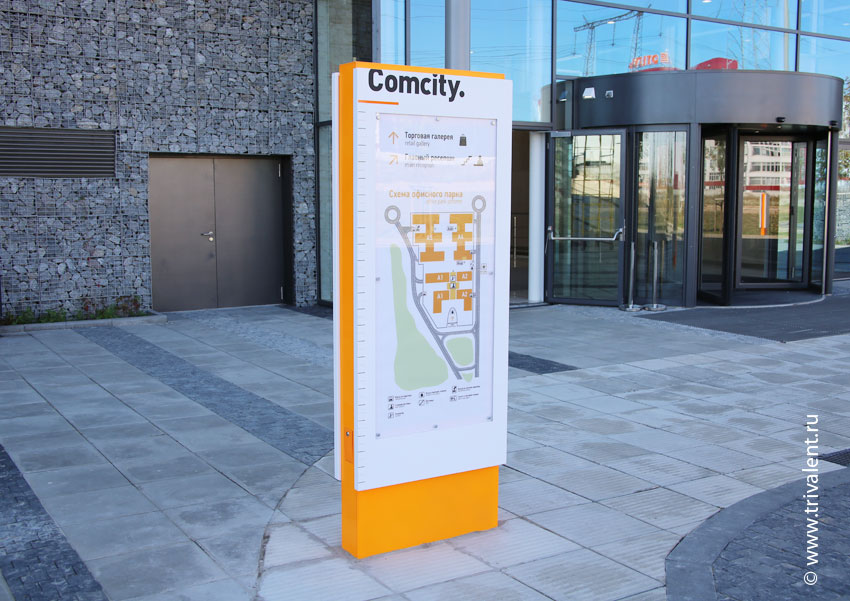 """COMCITY""商务园视觉导航系统设计©trivalent"
