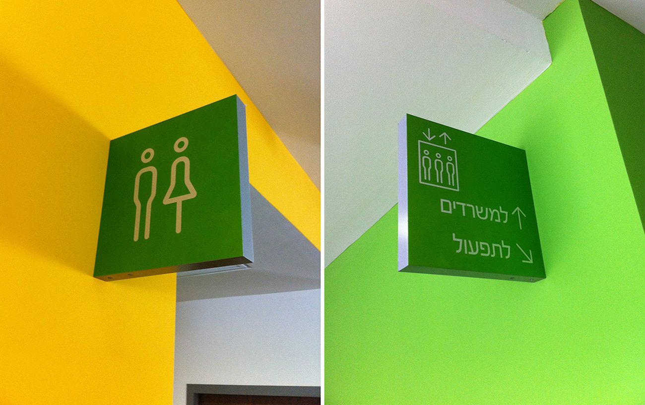 Teva 物流中心和办公室导视系统设计©saz