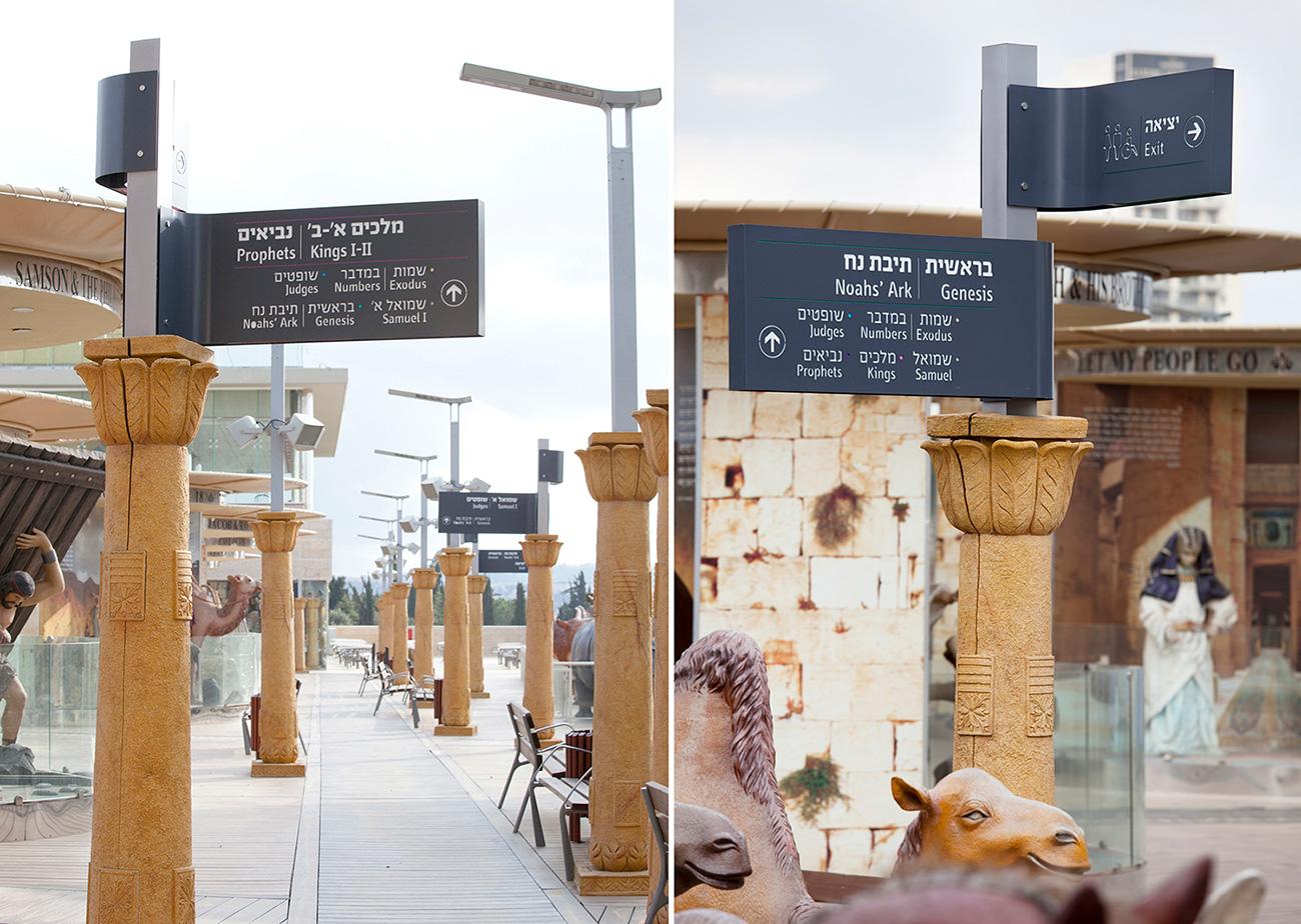 耶路撒冷电影城导视系统设计©SAZ