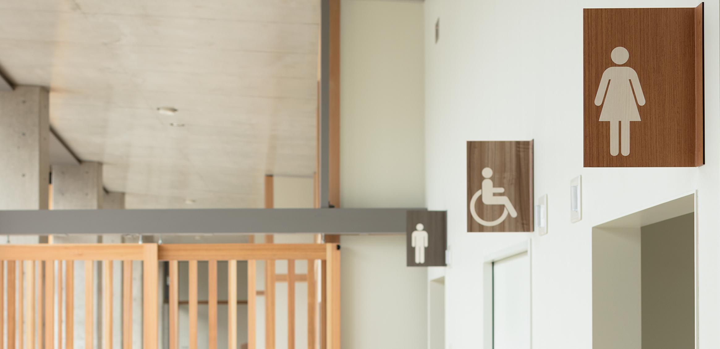 美波町医疗保健中心标识系统设计© 色部设计研究室