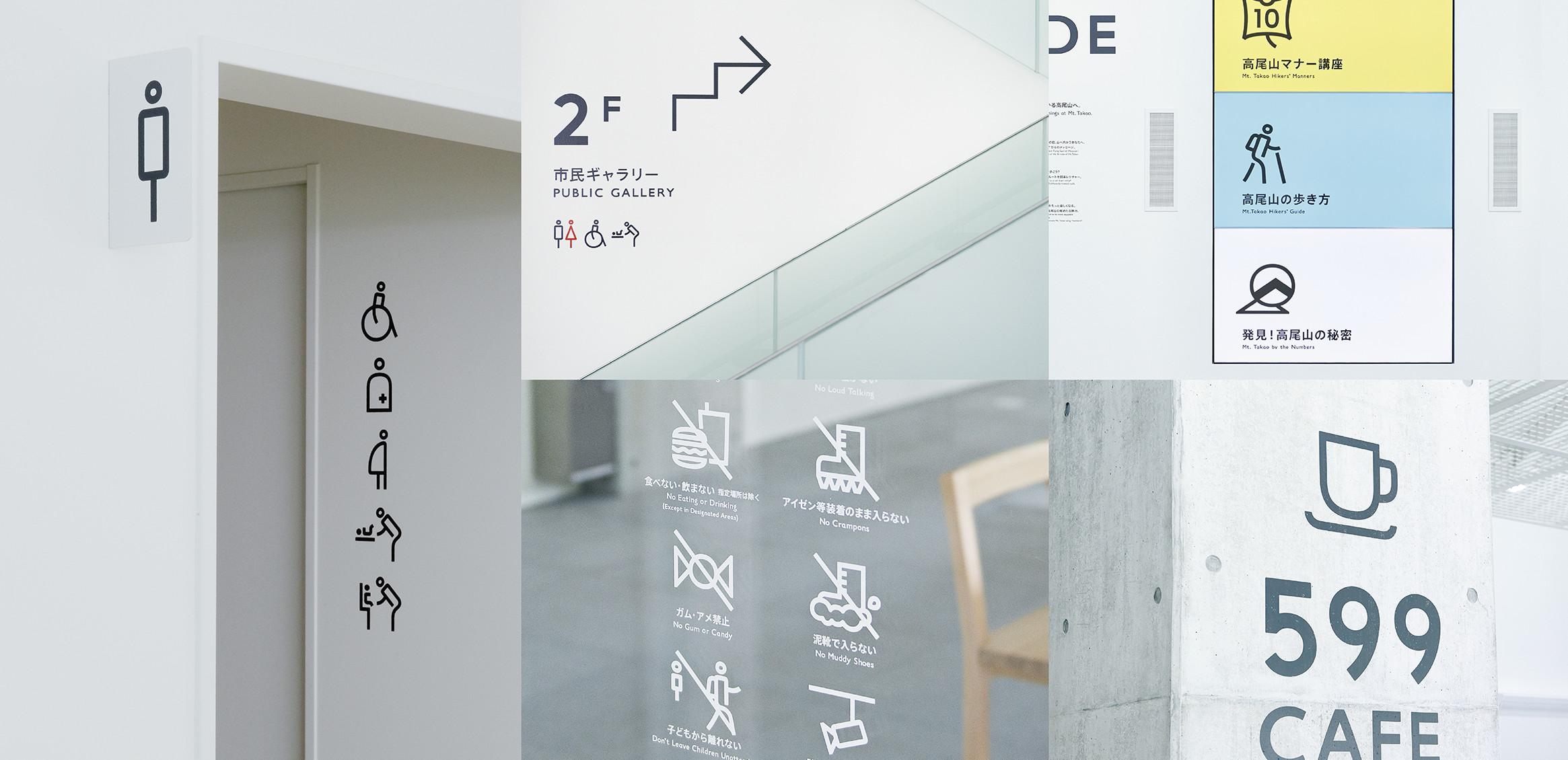 高尾599博物馆展览设计© 大黑 大悟