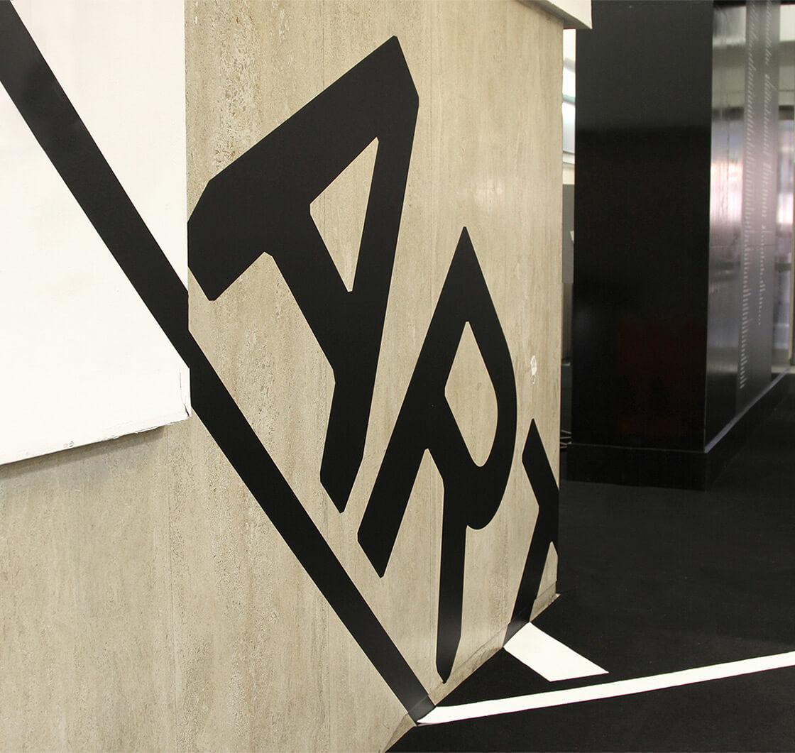 ART13 博览会标识系统设计©MONOKROM