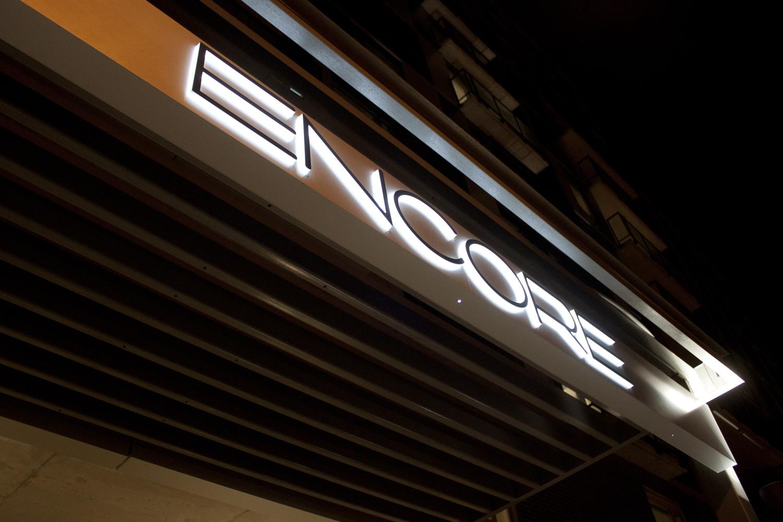 Encore住宅区导视系统设计©  Serigraphics