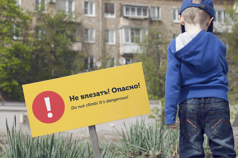 莫斯科动物园环境视觉系统设计©CHEMERIS POLINA