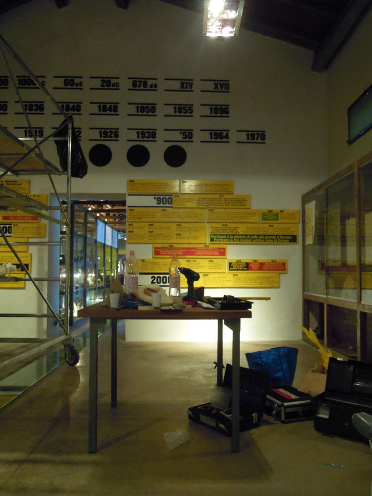 硫磺采矿历史博物馆标识设计©ma:design