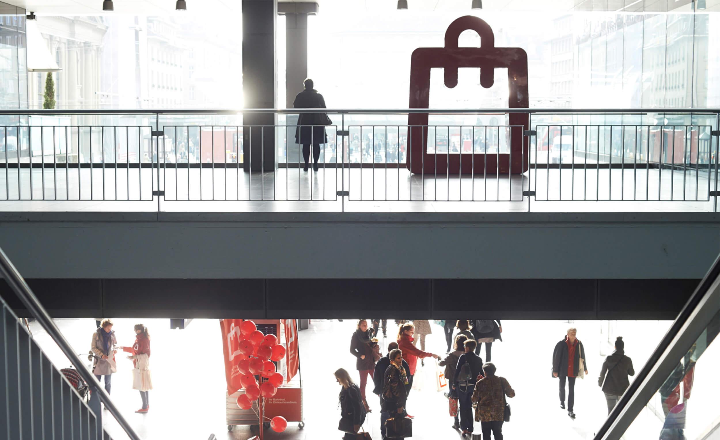 车站购物中心品牌标识设计 ©Schneiter partner
