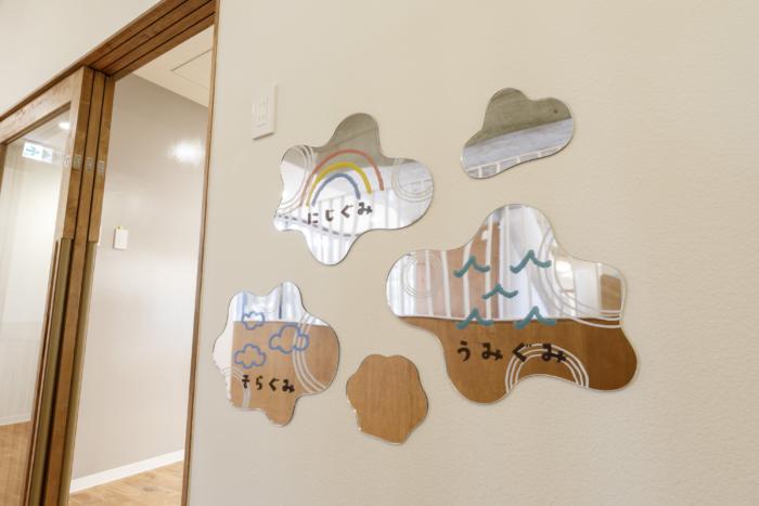 Oheso 幼儿园标识设计©ga-tap